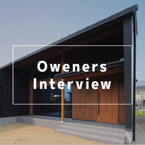 Oweners Interview