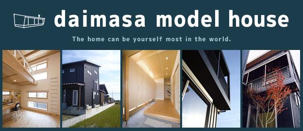 daimasa model house