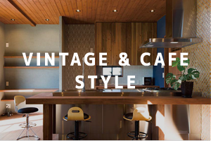 VINTAGE & CAFE STYLE