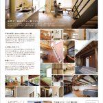 daimasa_chirashi01
