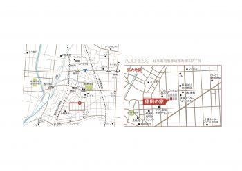 徳田の家(地図)