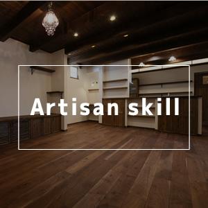 Artisan Skill