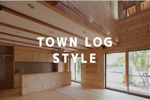 TOWN LOG STYLE