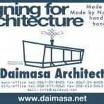 daimasa-560x292