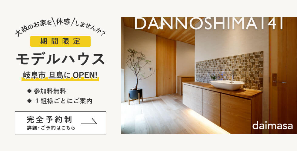 200625dannnoshima